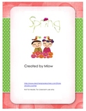Spring Activity Sheets for Kindergarten and First Grade!