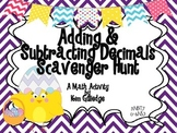 Spring Adding & Subtracting Decimals Scavenger Hunt