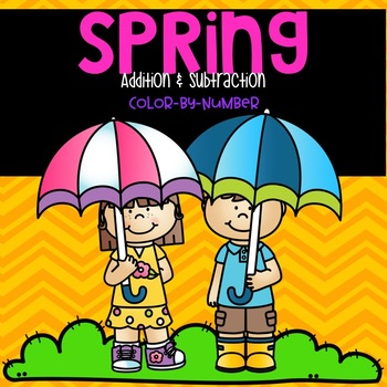 Spring Addition & Subtraction Color-By-Number