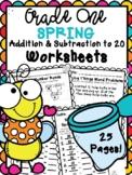 Spring Addition & Subtraction to 20 Worksheets (Kindergarten & First Grade)
