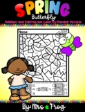 Spring Flowers Addition and Subtraction Color By Number My