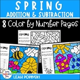 Addition & Subtraction Worksheets || Spring Color by Numbe