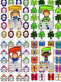 Spring Alphabet Match Bundle - Upper and Lower Case Letter Recognition