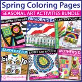 Spring Art Bundle - Activities and Classroom Decor