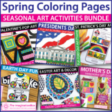 Spring Art Bundle - Activities and Classroom Decor