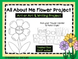 Spring Art & Writing Project - All About Me Flower Project