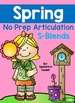 Spring Articulation Bundle