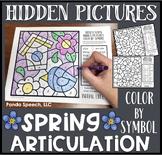 Spring Articulation Color by Symbol Hidden Images A Speech