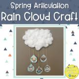 Spring Articulation Rain Cloud Craft