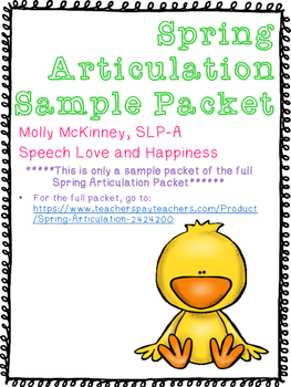 Spring Articulation Sample FREEBIE