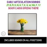 Spring Articulation - Spring Early Articulation Sounds Bundle