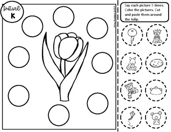 Spring Articulation Worksheets-K & G