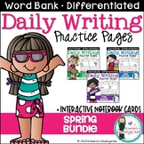 Daily Writing Journal Pages for Beginning Writers: Spring BUNDLE. K or 1st.