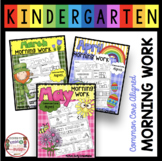 Kindergarten Morning Work SPRING BUNDLE Common Core Math and Reading