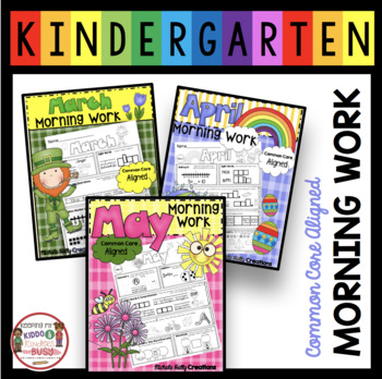 Spring BUNDLE - Kindergarten Seat Work - Homework - CCSS Aligned