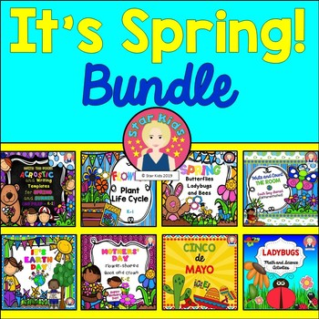 Spring BUNDLE for K-1 for At Home Learning
