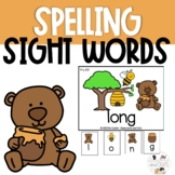 Spring Bears Sight Word Spelling Task Cards Review Game