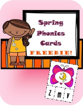 Spring Beginning Sounds Activities
