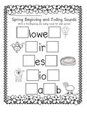 Spring Beginning and Ending Sound Worksheet