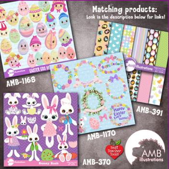 Easter Digital Papers, Easter, Spring, Blue Nests digital papers AMB-590