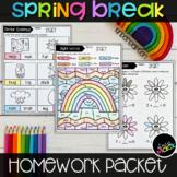 Spring Break Homework Packet | Kindergarten
