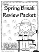 Spring Break Take Home Review ~ 2nd Graders