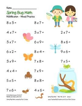 """Spring Bug Math"" Mixed Multiplication – Series #1 - Common Core - Fun! (color)"