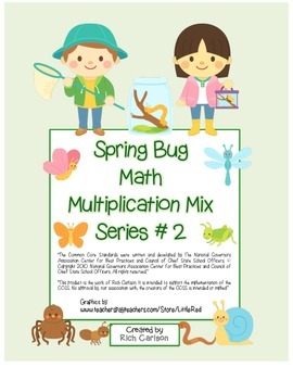"""""""Spring Bug Math"""" Mixed Multiplication – Series #2 Common Core (blackline&color)"""