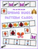 Spring Bugs AB Pattern Cards | 30 Cards