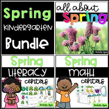 Spring Kindergarten Bundle