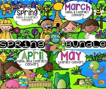 Spring Bundle {CCSS}