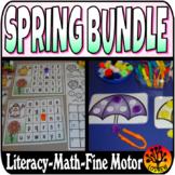Spring Bundle Hands On Spring Activities Hands On Math Lit