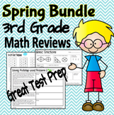 Third Grade Math Review (TEST PREP) Spring Bundle