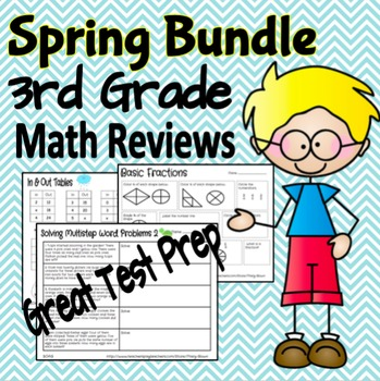 Third Grade Math Review (TEST PREP) Spring Bundle