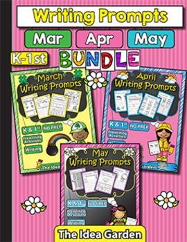 Spring Bundle - Writing Prompts NO PREP (Kindergarten and First) - Mar/Apr/May