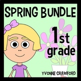 Spring Bundle for First Grade Endless