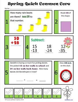 Spring Bundle for Second Grade Endless