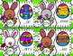 Spring Bunny Digraph Puzzles Easter File Folder Game Literacy Center