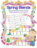 Spring CVC Blends Word Word Center