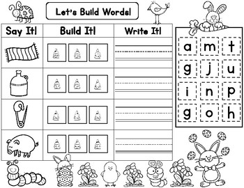 Spring CVC Build It Word Work:  Say It, Build It, Write It Cut and Paste