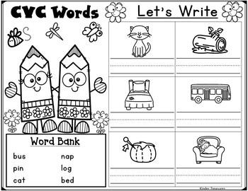 Spring CVC Word Work  #countdowntosummer