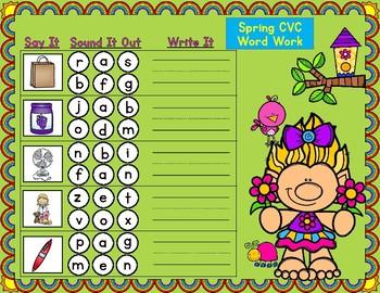 Spring CVC Word Work for Kindergarten