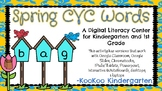 Spring CVC Words-A Digital Literacy Center (Compatible wit