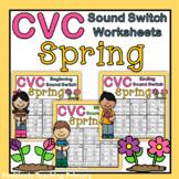 Spring   CVC Words   Beginning Middle and Ending Sound Switch Worksheets Bundle