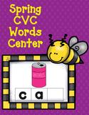 Spring CVC Words Center:  Letter Tile Sound Boxes (letter tiles included)