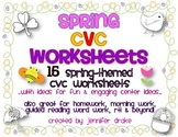Spring CVC Worksheets!  15 Sheets For Fun Centers, Morning Work, Homework, Etc!