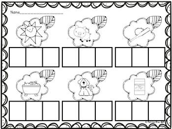 Spring CVC worksheet