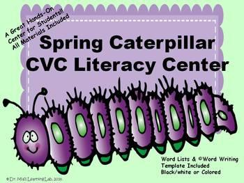 CVC Words Spring Literacy Center (Caterpillar)