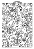 Spring Celebration - Printable Colouring Page.