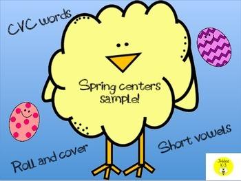 Spring Centers Sample
